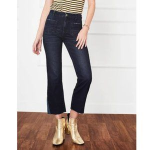 NWT Anine Bing High Waisted Contrast Insert Jeans